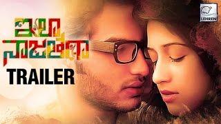 Ila Naa Jathaga Official Trailer | Dinesh Naidu | Nithyasree Reddy | Review | Lehren Telugu - LEHRENTELUGU