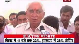 2014 Lok Sabha Polls: Jaswant Singh casts his vote - ITVNEWSINDIA