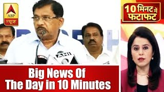 TOP NEWS: Watch big news of the day in 10 minutes - ABPNEWSTV