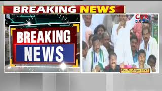 YS Jagan Speech in Padayatra @ Gannavaram, East Godavari | CVR News - CVRNEWSOFFICIAL