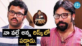 నా వల్లే అన్న రిస్క్ లో పడ్డాడు  - Sandeep Reddy   Frankly With TNR    Talking Movies - IDREAMMOVIES