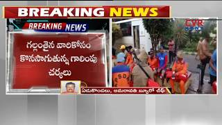 Another tragedy in AP | 6 students missing after boat capsize, rescue operations  | CVR News - CVRNEWSOFFICIAL