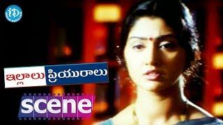 Illalu Priyuralu Movie Scenes - Prakash Raj Black-Mails Divya Unni's Father || Venu - IDREAMMOVIES