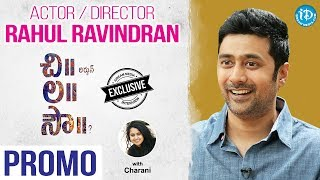#ChiLaSow Actor/Director Rahul Ravindran Exclusive Interview - Promo || Talking Movies With iDream - IDREAMMOVIES
