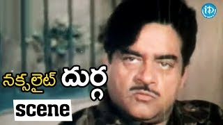 Naxalite Durga Movie Scenes - Raju Joins As A Police Inspector || Sridevi - IDREAMMOVIES