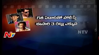 Salman Khan Pays Highest Income Tax || Bollywood || NTV - NTVTELUGUHD