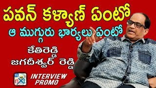 Kethireddy Jagadeeswara Reddy About JanaSena Chief Pawan Kalyan | Tvnxt Exclusive Interview | Promo - MUSTHMASALA