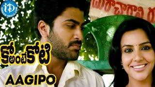 Aagipo Video Song   Ko Ante Koti Movie Songs   Sharwanand, Priya Anand   S Karthik - IDREAMMOVIES