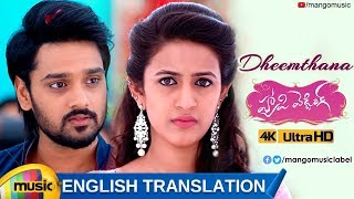 Dheemthana Video Song with English Translation | Happy Wedding Songs | Sumanth Ashwin | Niharika - MANGOMUSIC