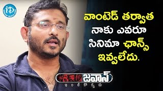 I Didn't Get Any Chance To Direct After Winner Release - Director B V S Ravi || #Jawaan - IDREAMMOVIES
