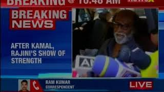 After Kamal Haasan, Rajini's aide to launch Rajini for CM campaign - NEWSXLIVE