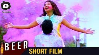 Beer Latest Telugu Short Film | Latest 2018 Telugu Short Films | #Beer | Khelpedia - YOUTUBE