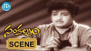 Sankalpam Movie Scenes - Relangi Comedy || NTR || Ramana Reddy || Nageshwar Rao - IDREAMMOVIES