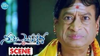 Namo Venkatesa Movie Scenes - MS Narayana And Venkatesh Comedy || Trisha || Brahmanandam - IDREAMMOVIES