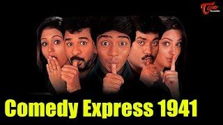 Comedy Express 1941 | B 2 B | Latest Telugu Comedy Scenes | #ComedyMovies - TELUGUONE