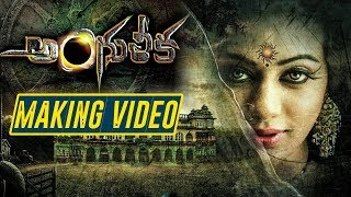 Priyamani's Angulika Movie Making Video | TFPC - TFPC