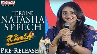 Heroine Natasha Speech @ Jai Simha Pre Release | Balakrishna, Nayanthara | C Kalyan | K.S.Ravikumar - ADITYAMUSIC