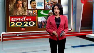 Khabar 20-20: Is Rahul Gandhi demand to probe Judge Loya's death a political stunt ? - ZEENEWS