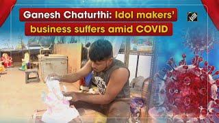 video : Mumbai : गणेश मूर्तिकारों को इस साल Covid के कारण करना पड़ रहा निराशा का सामना