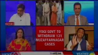 Rahul Gandhi calls Tipu Sultan 'symbol of harmony'; government to withdraw 131 Muzaffarnagar cases - NEWSXLIVE
