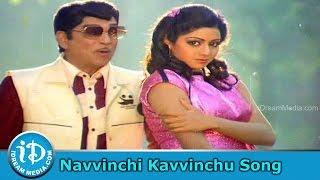 Navvinchi Kavvinchu Song - Muddula Mogudu Movie Songs - ANR - Sridevi - Suhasini - IDREAMMOVIES