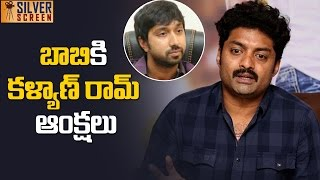 Kalyan Ram Fix Budget For Ntr Movie || Latest Telugu Cinema News || Silver Screen