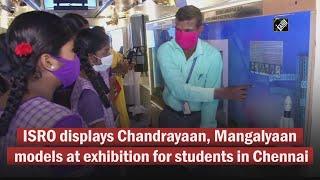 Video - चेन्नई - ISRO ने छात्रों के लिए Exhibition में चंद्रयान, मंगलयान Models किए प्रदर्शित