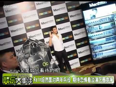 [Rain (Bi) News]110413 Rain @ QIYI News_ Mentholatum Press Con in Shanghai