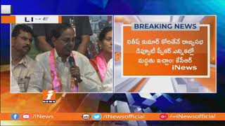 Jailpal Reddy Lost Mind | CM KCR Strong Replay To Congress Leader | iNews - INEWS