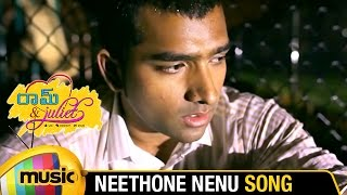 Ram & Juliet Telugu Web Series Songs | Neethone Nenu Full Song | Kona Venkat | Praveen Lakkaraju - MANGOMUSIC