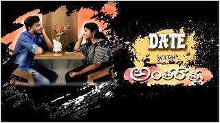DATE WITH ANTHARATHMA || New telugu short film-2018 || Directed by PRASANTH MUTALA - YOUTUBE