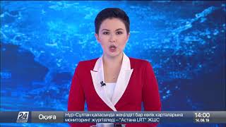 Угрозы селя для жителей Алматы не существует – КЧС МВД РК