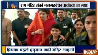 Watch India TV Special Show Haqikat Kya Hai | March 26, 2019 - INDIATV