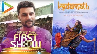 Kedarnath | Official Public Review | Sushant Singh Rajput | Sara Ali Khan | First Day First Show - HUNGAMA