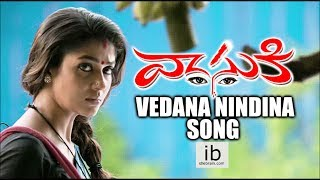 Vasuki Vedana Nindina song - idlebrain.com - IDLEBRAINLIVE