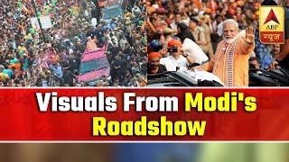 FULL COVERAGE: Visuals from Prime Minister Narendra Modi's roadshow in Varanasi - ABPNEWSTV