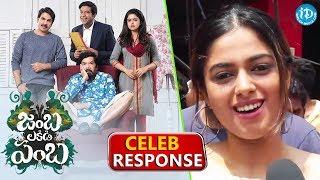 Celebrities Response Jamba Lakidi Pamba Movie || Srinivasa Reddy || Siddhi Idnani - IDREAMMOVIES