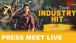 Ala Vaikunthapurramuloo All Time Industry Hit Press Meet LIVE | Allu Arjun, Trivikram | TeluguOne - TELUGUONE
