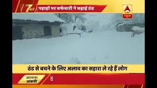 Frigid conditions in J&K, HP; icy winds dip mercury in plains - ABPNEWSTV