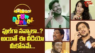 BEST OF FUN BUCKET | Funny Compilation Vol 29 | Back to Back Comedy | TeluguOne - TELUGUONE