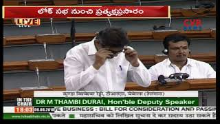 TRS MP Konda Vishweshwar Reddy Speech in Parliament | CVR NEWS - CVRNEWSOFFICIAL