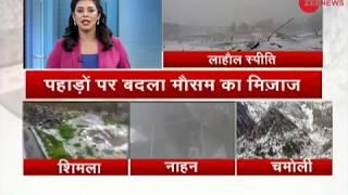 Fresh snowfall in hilly areas of Himachal Pradesh, Uttarakhand - ZEENEWS