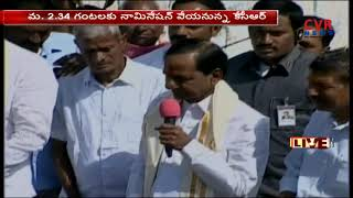 CM KCR Speech After Konaipally Temple Visit | CVR News - CVRNEWSOFFICIAL