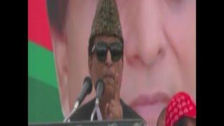 Rampur: Hindu organisations stage protest against Azam Khan - ABPNEWSTV