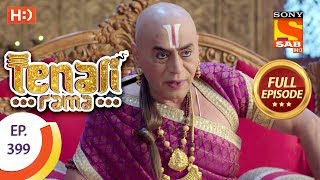 Tenali Rama - Ep 399 - Full Episode - 11th January, 2019 - SABTV