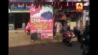 Kim Jong-Un in Kerala? BJP's Sambit Patra tweets 'CPM poster' featuring dictator - ABPNEWSTV