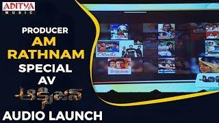 Producer AM  Rathnam Special AV @  Oxygen Audio launch - ADITYAMUSIC