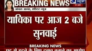 Uttarakhand governor refuses to quit, challenges Modi govt in SC - ITVNEWSINDIA