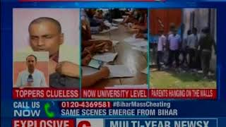 Cheating incidents in Bihar board at every level, whether class Xth, XIIth or university level - NEWSXLIVE