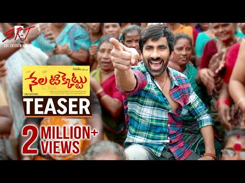 Nela Ticket Movie Teaser | Ravi Teja | Malvika Sharma | Kalyan Krishna |